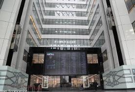 ارزش معاملات امروز  بورس  ۲۰۴ هزار و ۲۲۹ میلیارد ریال شد