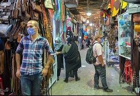 هشدار وزارت بهداشت: شناسایی ویروس کرونا در هوای محیطهای بسته تهران!