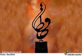 «شهرام ناظری» در جمع نامزدهای بهترین ترانه تیتراژ فیلم