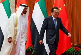 کشورهای عرب حاشیه خلیج فارس به دنبال نزدیکی هر چه بیشتر به چین