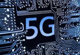 تحقق تحول دیجیتال در بستر ۵G