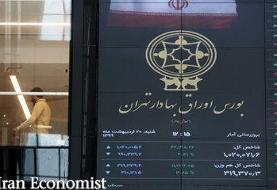 فلزات اساسی، صدر نشین معاملات امروز بورس تهران