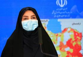 آمار کرونا در ایران امروز ۲۴ تیر ۹۹؛ ۲۵۲۱ ابتلا و ۱۷۹ فوتی جدید/ ۲۵ ...
