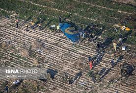 سفر هیات ایرانی به کییف برای مذاکره درباره غرامت حادثه هواپیمای اوکراینی