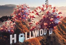 سیلی کرونا به صورت هالیوود | تعطیلی دوباره سینماها
