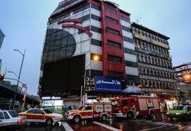 اخطار پلمب برای هایپراستار، پاساژ علاءالدین و فرودگاه مهرآباد