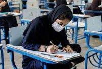نحوه آموزش ترم آینده دانشگاه&#۸۲۰۴;های علوم پزشکی اعلام شد