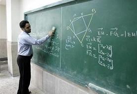 صدور مجوز استخدام ۲۵ هزار معلم برای سال تحصیلی جدید