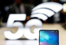 استفاده از ۵G برای برقراری عدالت در لایههای شبکه ملی اطلاعات