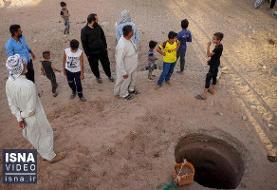 ویدئو / بیآبی روستاهای شهرستان شوش