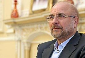 قالیباف خبر داد: بررسی اجرای پروتکلهای جدید در برگزاری کنکور ارشد توسط ...