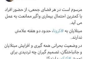 نصف تهران تعطیل شد، طرح ترافیک نه