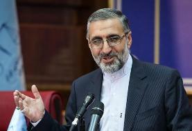 اسماعیلی: موضوع قرارداد ٢٥ ساله بین ایران و چین در چارچوب ضوابط است