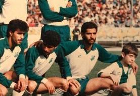 عکسی قدیمی از کودکی محمدرضا گلزار در کنار فیروز کریمی