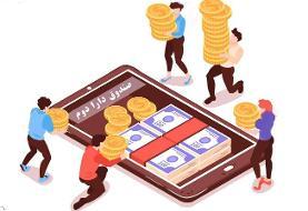 دومین عرضه سهام دولتی در راه است/ چگونه سهام دارا دوم را بخریم؟