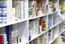 چرا بزرگ ترین داروخانه غیر قانونی کشور برچیده نمی شود