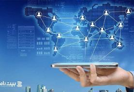 فروش آنلاین در دوران تحریم: فروش با رمزارز و نقد شدن به ریال