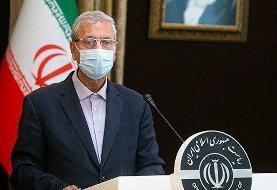 واکنش سخنگوی دولت به بیانات رهبر انقلاب در دیدار نمایندگان مجلس