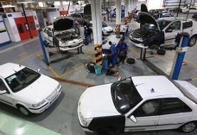 قیمت روز خودروهای سایپا و ایران خودرو؛ پراید ۸۷ میلیون پارس ۱۹۴ میلیون!
