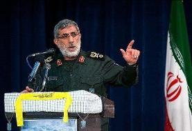 سردار قاآنی: روزهای بسیار سختی در انتظار آمریکا و رژیم صهیونیستی است