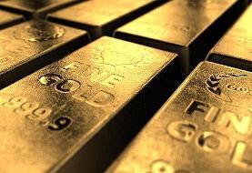 پیشبینی قیمت ۲۱۰۰ دلاری طلا در سال ۲۰۲۱