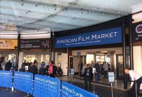 «بازار فیلم آمریکا» به رویدادهای سینمایی آنلاین پیوست