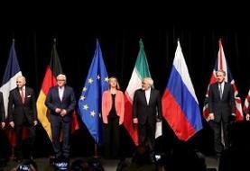 دولت ایران از سه کشور اروپایی خواست از آمریکا حمایت نکنند