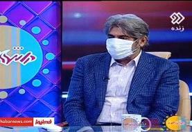 توصیه های مهم استاد ممتاز دانشگاه بقیه الله|بزرگترین اشتباه در نحوه استفاده از ماسک