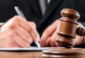 فارس: توقف حکم ۳ اعدامی/ میزان: تکذیب میشود
