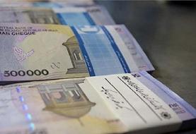 پول سهام عدالت کجاست؟
