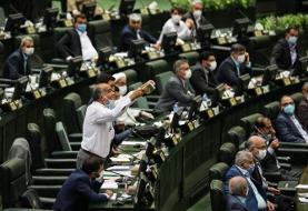 روزنامه جمهوری اسلامی: نمایندگانی که به ظریف توهین کردند توبه کنند