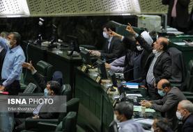 سه ناظر مجلس در شورای رقابت انتخاب شدند