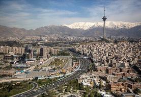 ببینید   اُزن؛ آلاینده پنهان هوای تهران