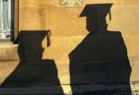 سهم فارغالتحصیلان از بیکاری و اشتغال چقدر است؟