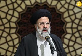 انتظار از سید ابراهیم رئیسی