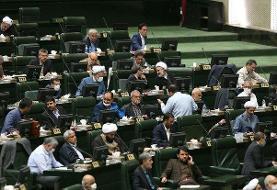 ورود مجلس به تعیین تکلیف مالیات بر خانههای خالی