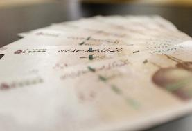 خبر مهم و خوش دولت برای بازنشستگان | زمان نهایی همسانسازی حقوقها اعلام شد
