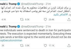 واکنش دو چهره مطرح اصلاح طلب به توییت فارسی #اعدام_نکنید ترامپ