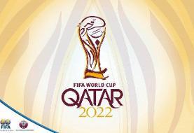جام جهانی قطر ۳۰ آبان ۱۴۰۱ شروع می شود