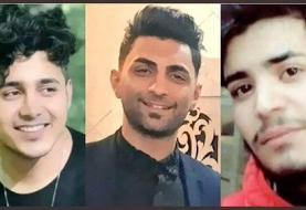 حکم اعدام ۳ زندانی جوان اعتراضات بنزینی لغو خواهد شد؟