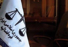 تکذیب دستور رئیسی برای اعاده دادرسی سه متهم اعدامی حوادث آبان ماه