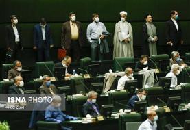 مخالفت مجلس با تشکیل کمیسیون ویژه فناوری اطلاعات، فضای مجازی و اقتصاد دیجیتال