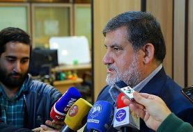 تأثیر مستقیم زلزله بالای ۷ ریشتری بر زندگی ۲ میلیون تهرانی