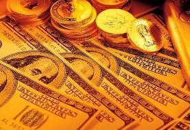 نرخ ارز، دلار، سکه، طلا و یورو در بازار امروز پنجشنبه ۲۶ تیر ۹۹