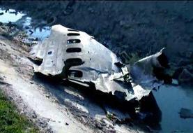 سقوط هواپیمای شناسایی حامل ماموران امنیتی در ترکیه