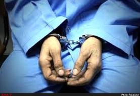 دستگیری ٣ متهم در قوچان