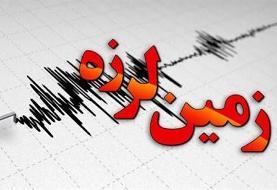 زلزلههای مشا و فیروزکوه و ریسک زلزله تهران