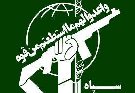 ترور ۲ نیروی بسیج در سروآباد کردستان