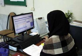 موج استعفای کارمندان به خاطر معامله در بورس