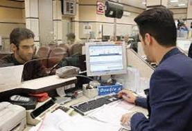 اجاره شماره حساب بانکی، ماهی ۱۰ میلیون